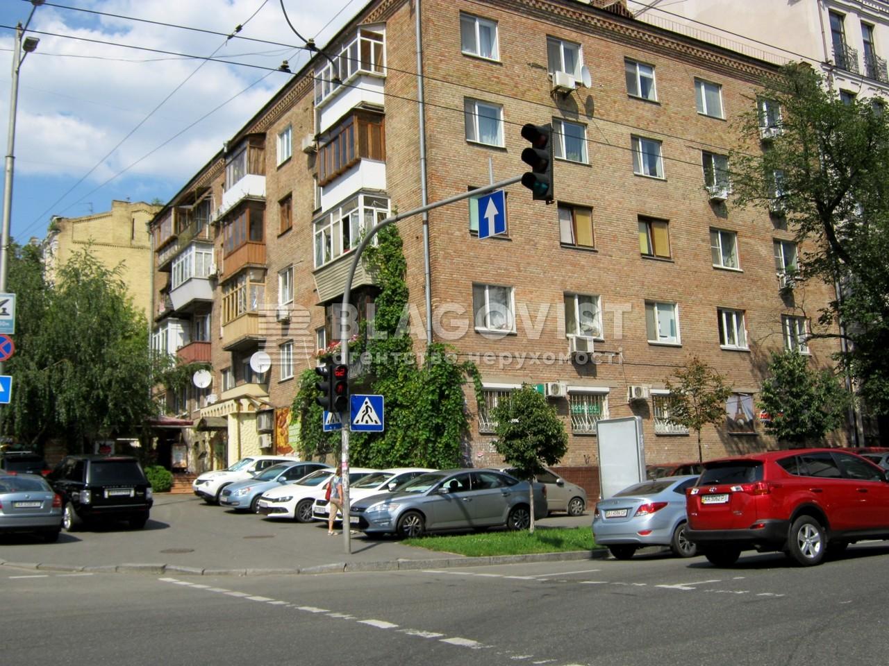 Квартира Z-1073217, Тарасовская, 29, Киев - Фото 2
