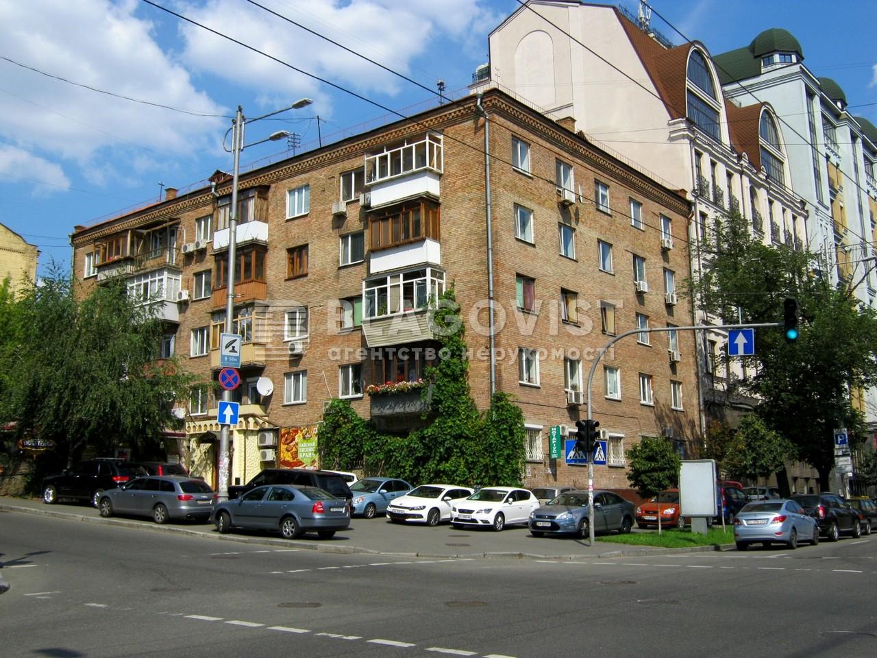 Квартира Z-1073217, Тарасовская, 29, Киев - Фото 1