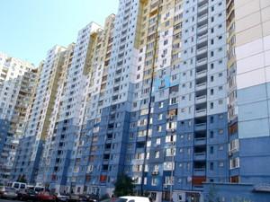 Квартира Данькевича К., 8, Київ, Z-690042 - Фото3