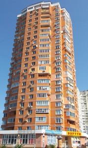 Квартира Данькевича К., 10, Київ, Z-641662 - Фото