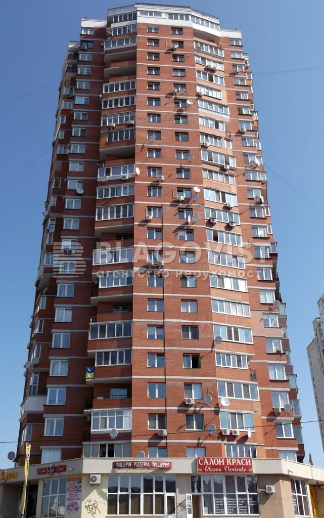 Квартира C-104843, Данькевича Константина, 12, Киев - Фото 3