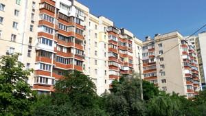 Квартира Данькевича Константина, 15, Киев, Z-348822 - Фото1