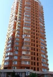 Квартира Данькевича Константина, 16, Киев, Z-735553 - Фото2