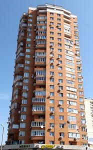 Квартира Данькевича Константина, 16, Киев, M-37398 - Фото