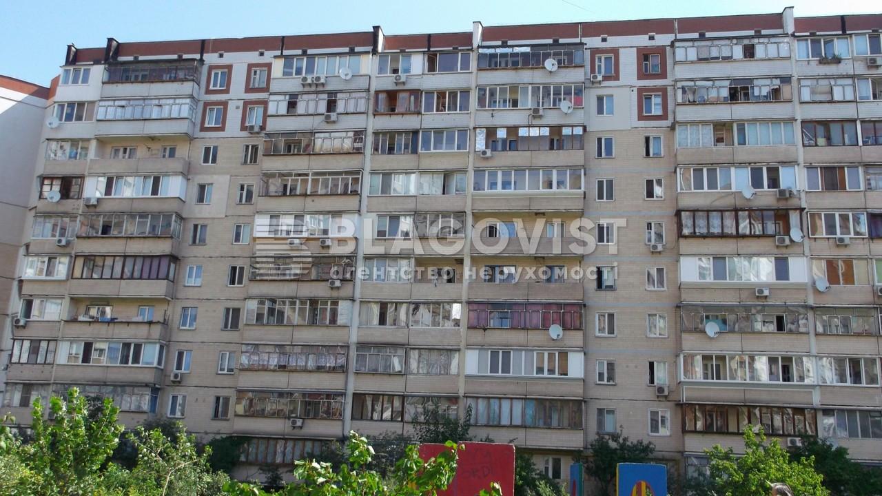 Квартира F-34000, Данькевича Константина, 17, Киев - Фото 2