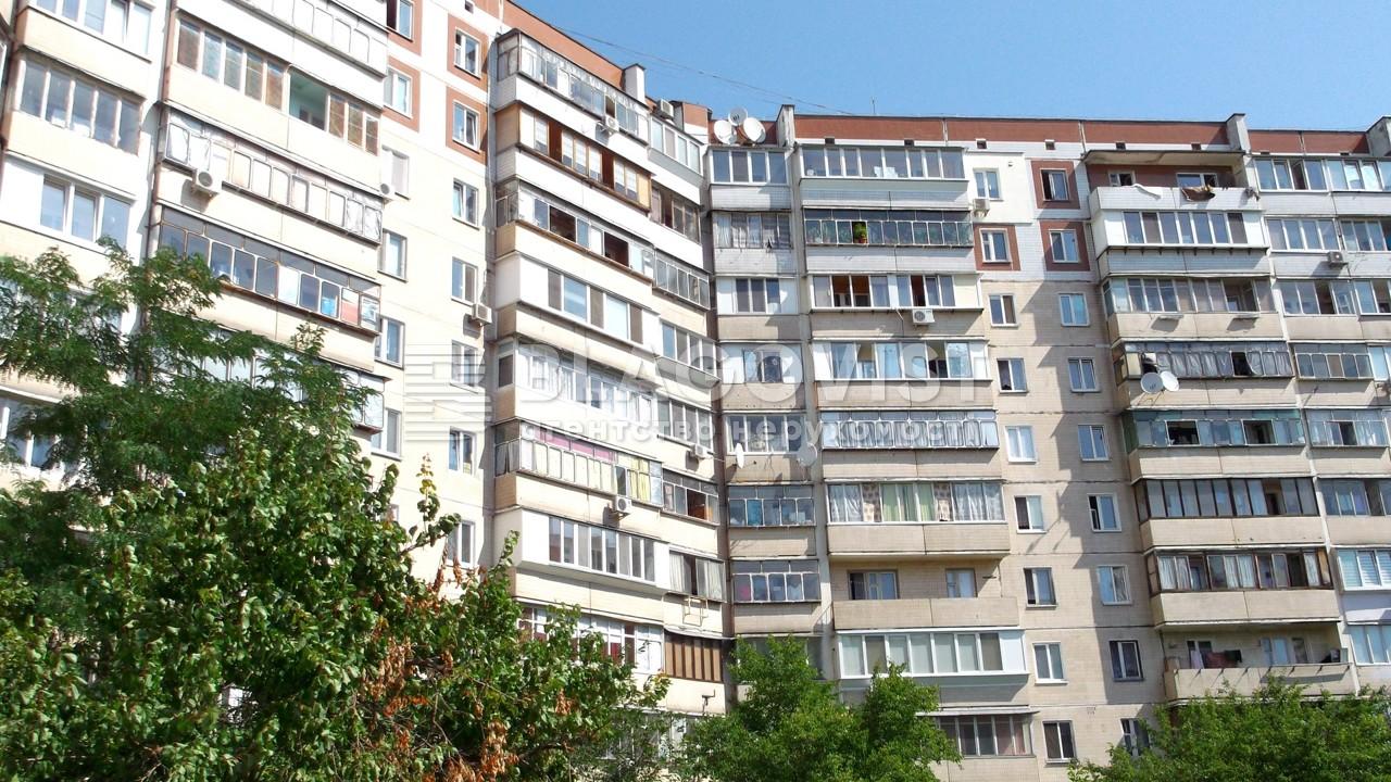 Квартира F-34000, Данькевича Константина, 17, Киев - Фото 1