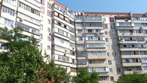 Квартира Данькевича Константина, 17, Киев, F-34000 - Фото