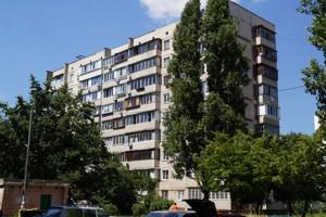 Квартира Вершигоры Петра, 3а, Киев, Z-1285293 - Фото1