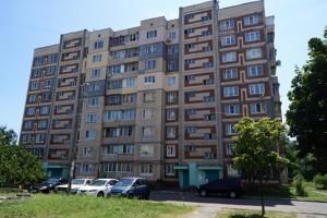Квартира Вершигоры Петра, 3а, Киев, Z-1285293 - Фото3