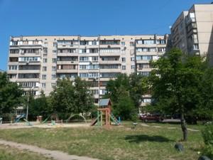 Квартира Вершигори Петра, 5а, Київ, Z-644711 - Фото2