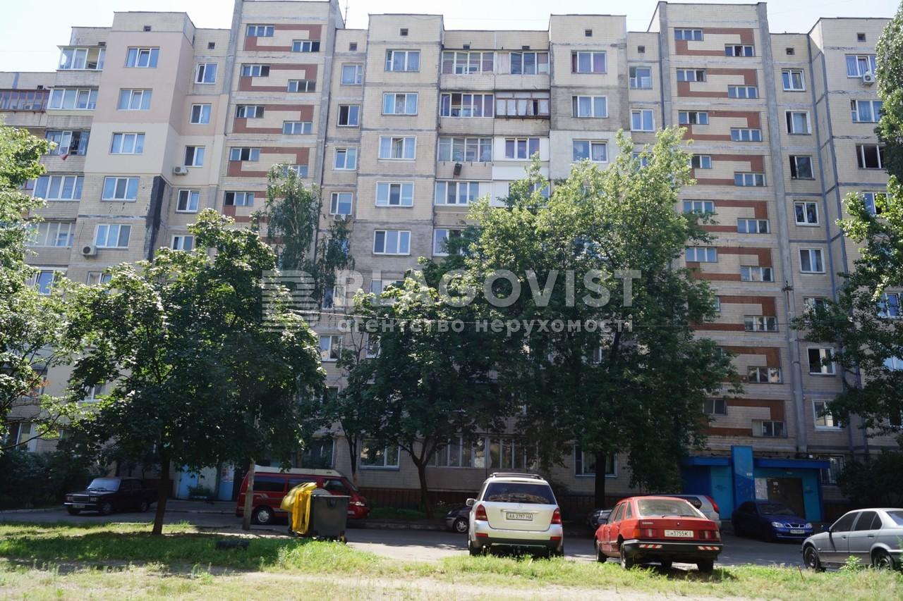 Квартира Z-790462, Вершигоры Петра, 5а, Киев - Фото 3