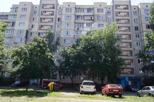 Квартира Вершигори Петра, 5а, Київ, Z-644711 - Фото3