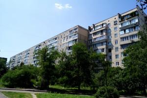 Квартира Вершигори Петра, 5а, Київ, Z-644711 - Фото