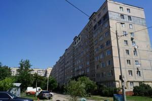 Квартира Вершигоры Петра, 7а, Киев, R-40913 - Фото1