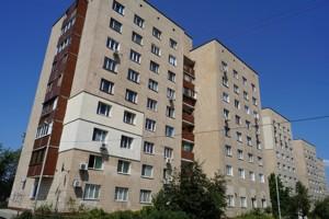 Квартира Вершигоры Петра, 9, Киев, X-16263 - Фото1