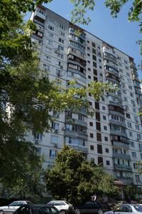 Apartment Shukhevycha Romana avenue (Vatutina Henerala avenue), 4б, Kyiv, Z-691820 - Photo