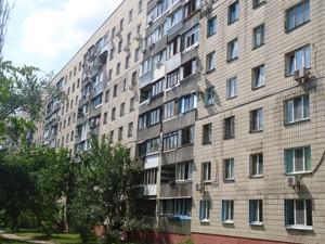 Квартира Жукова Маршала, 24, Київ, Z-602336 - Фото2
