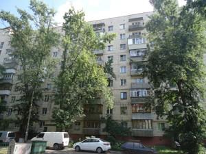 Квартира Жукова Маршала, 24, Київ, Z-602336 - Фото3