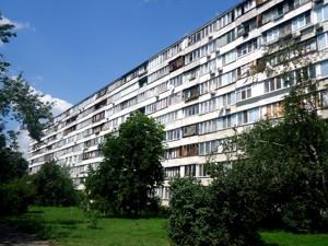 Квартира Z-760660, Жукова Маршала, 30, Киев - Фото 1