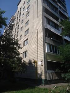 Квартира Жукова Маршала, 45в, Киев, R-26069 - Фото