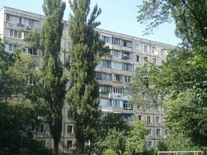 Квартира Жукова Маршала, 49, Київ, A-109473 - Фото 4