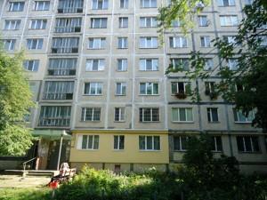 Квартира Жукова Маршала, 49, Київ, A-109473 - Фото 5