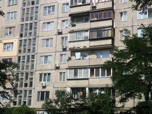 Квартира Жукова Маршала, 53, Київ, R-30559 - Фото 2