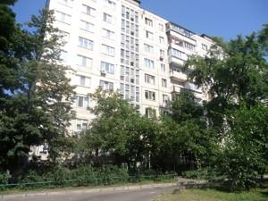 Квартира Жукова Маршала, 53, Киев, H-46174 - Фото1