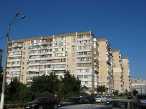 Квартира Кошиця, 4, Київ, D-34471 - Фото