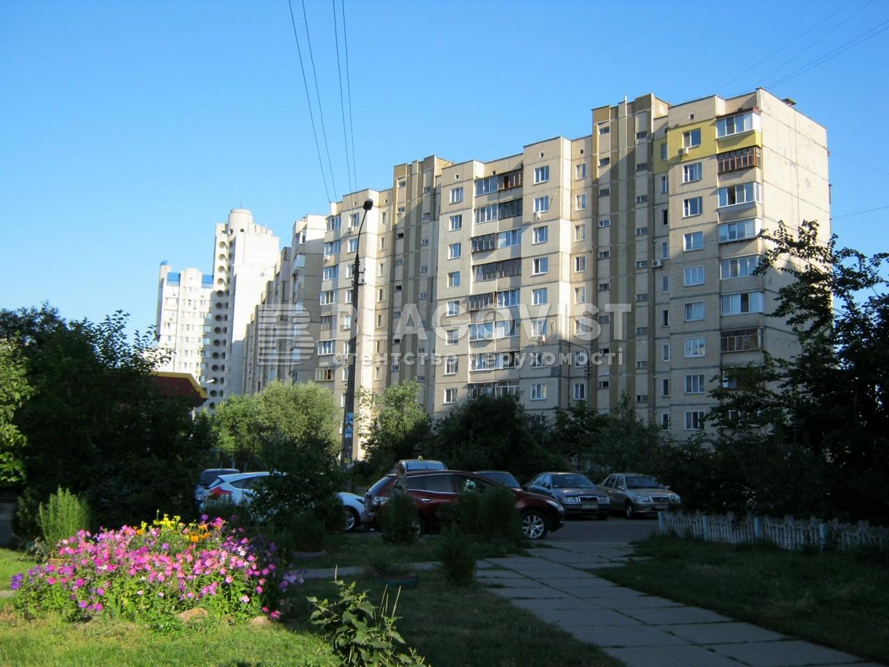 Квартира C-108754, Кошица, 7, Киев - Фото 1