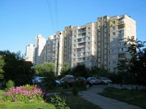 Квартира Кошица, 7, Киев, F-39779 - Фото1