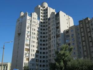Квартира Кошиця, 7а, Київ, Z-273615 - Фото