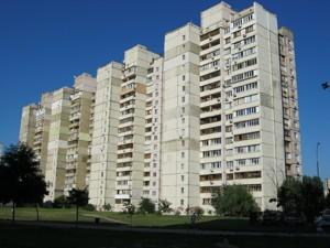 Квартира Кошиця, 9, Київ, R-20702 - Фото
