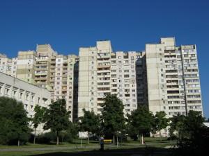 Квартира Кошица, 9, Киев, Z-1650361 - Фото 10
