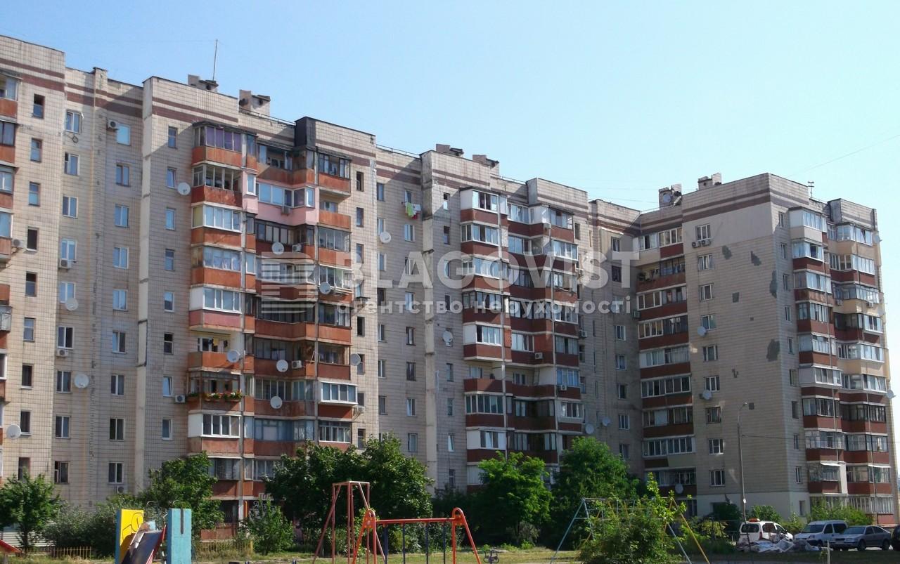 Квартира A-111432, Маяковського Володимира просп., 81/11, Київ - Фото 2