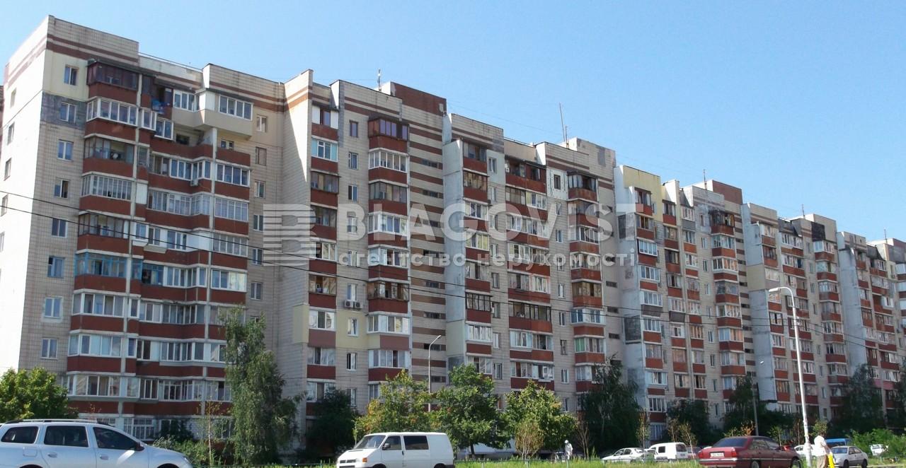 Квартира A-111432, Маяковського Володимира просп., 81/11, Київ - Фото 3