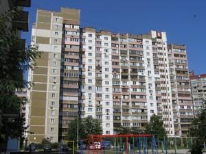 Квартира Цвєтаєвої Марини, 16в, Київ, Z-457711 - Фото1