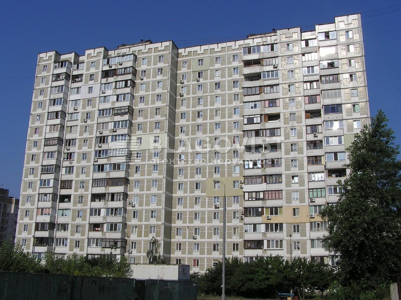 Квартира E-41034, Радунская, 46б, Киев - Фото 1