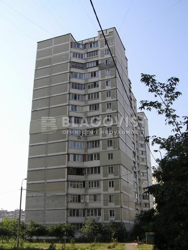 Квартира E-41034, Радунская, 46б, Киев - Фото 2