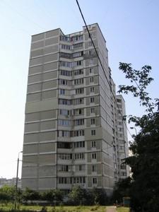 Квартира Радунська, 46б, Київ, E-41034 - Фото 14