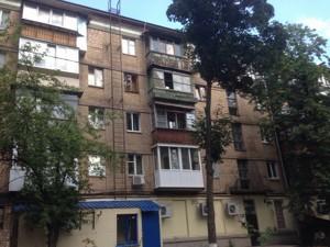 Apartment Chokolivskyi boulevard, 23, Kyiv, R-30826 - Photo1