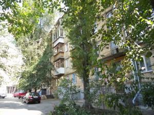 Квартира Соборности просп. (Воссоединения), 4, Киев, A-108723 - Фото 1