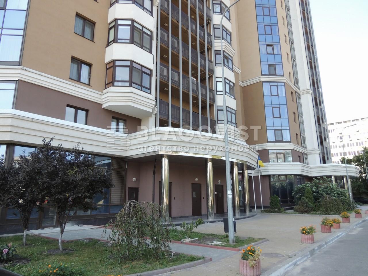 Квартира A-105345, Дегтяревская, 25а, Киев - Фото 3