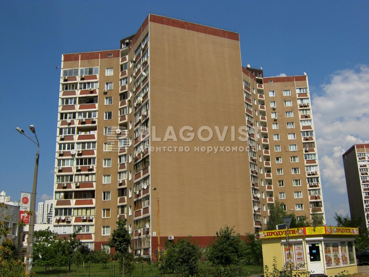 Квартира M-17849, Гмыри Бориса, 1/2, Киев - Фото 1