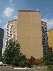 Квартира Гмыри Бориса, 1а/4, Киев, D-12627 - Фото3