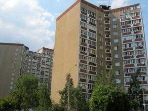 Квартира Гмирі Б., 1а/4, Київ, Z-403401 - Фото