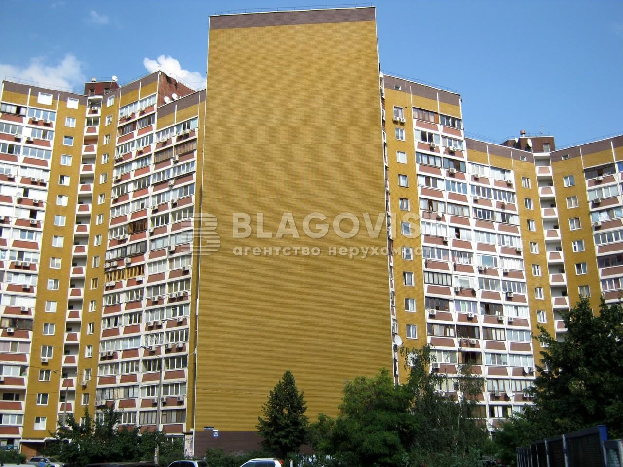 Квартира C-102724, Гмыри Бориса, 1б/6, Киев - Фото 2