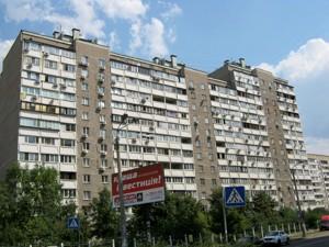Квартира Гмыри Бориса, 3, Киев, Z-1256144 - Фото