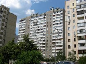 Квартира Гмирі Б., 3, Київ, Z-1048036 - Фото3