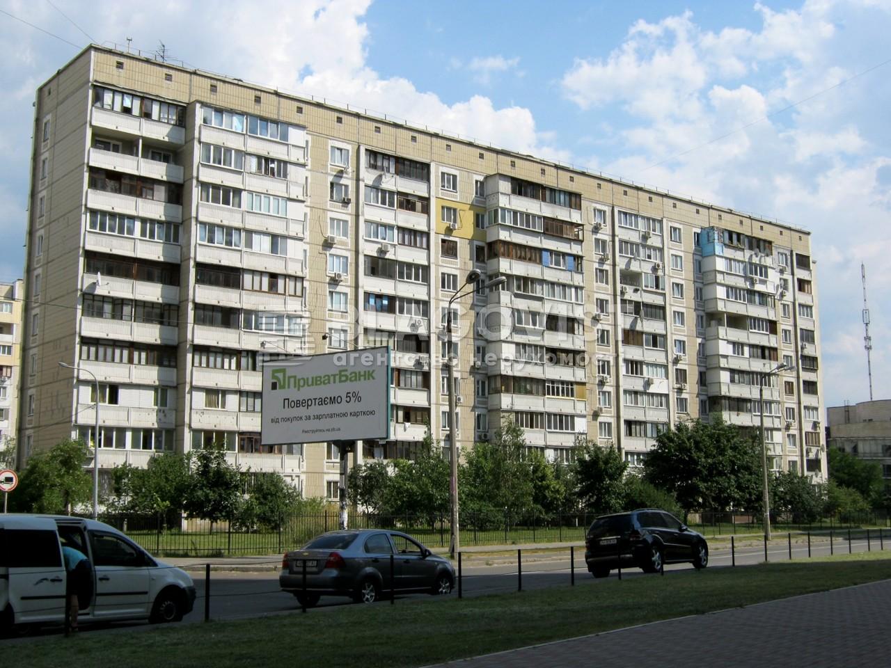 Квартира R-23689, Гмыри Бориса, 5, Киев - Фото 2
